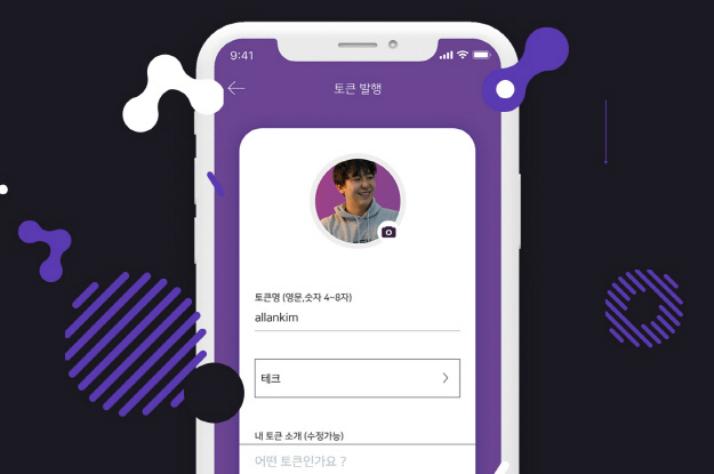 """[아르고 X DApp]""""별풍선 as a Service""""…가치 후원 프로젝트 '갓츄'"""
