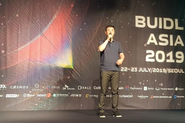 [BUIDL ASIA 2019]메인넷 출시 1년 '라인의 블록체인'이 그리는 미래의 모습은?