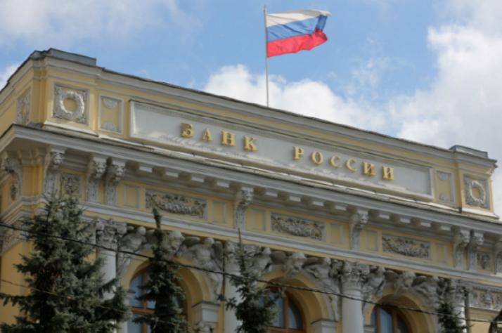 푸틴 러시아 대통령, 암호화폐의 결제수단 사용 금지 법안 서명