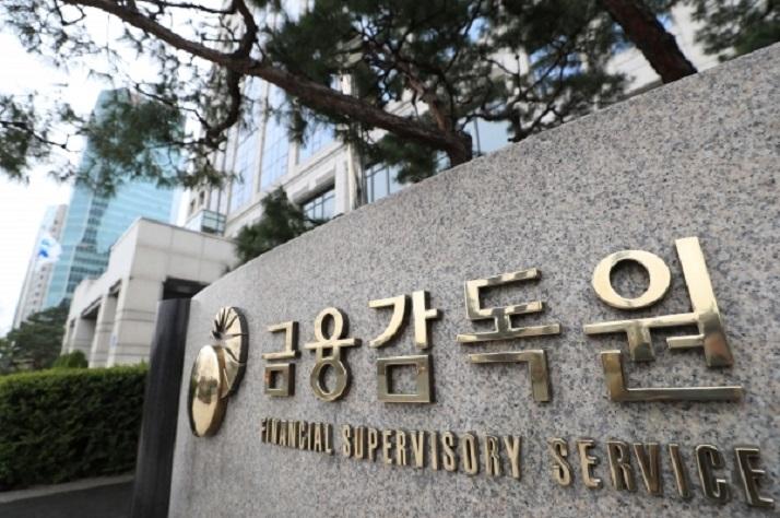 """이해붕 금융감독원 부국장 """"특금법에 의무이행 주체 추가해야 """""""