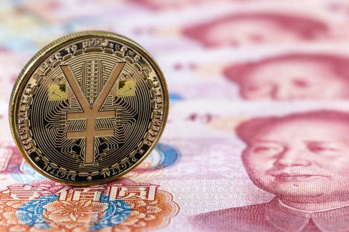 중국, 홍콩과 CBDC 국제 송금 테스트 진행