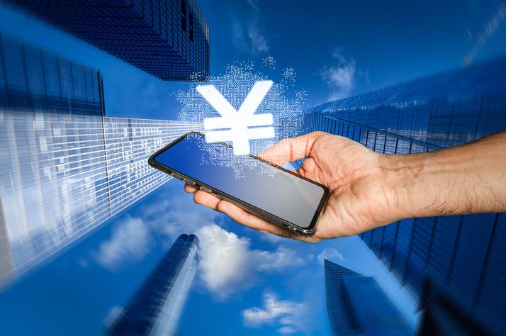 중국기업은행, 국영은행 최초로 디지털위안화 지갑 활성화…알리페이도 시범테스트 참여