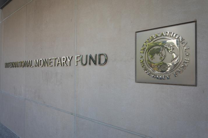 """비트코인을 국가 통화로? IMF """"끔찍한 결말 초래할 것"""""""