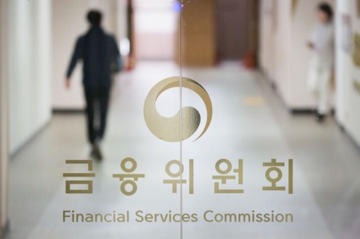금융위, 암호화폐 산업 관리 인력 늘린다