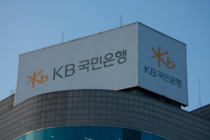 KB국민은행, 의결권 없는 지분 취득 통해 암호화폐 사업 진출