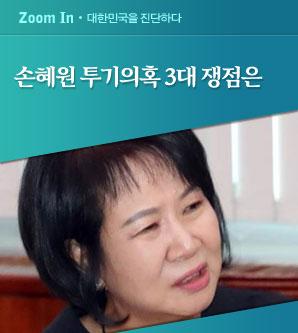 """①지역사업 쪽지예산 60억...野 """"건물 집중매입 이후 반영"""""""