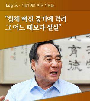 """배조웅 회장 """"침체 빠진 중기에 사회의격려, 그 어느 때보다 절실"""""""