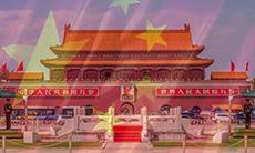 최수문의 중국문화유산 이야기
