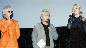 """[종합] """"잘 만든 로코 한 편"""" 자이언티, 레드벨벳 슬기와 음원차트 정조준"""