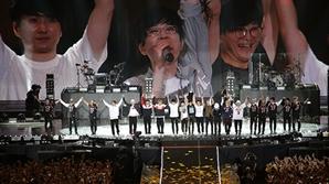 서태지 25주년기념 콘서트 라이브 실황 DVD & BLU-RAY 22일 발매...스페셜게스트 BTS
