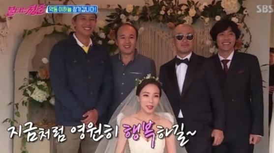 """'불타는 청춘' 이하늘 결혼식 현장 공개 """"열심히 싸우고 사랑하며 살겠다"""""""