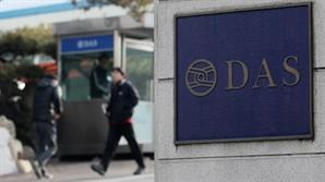 'MB 소유' 다스, 중국시장서 철수하는 진짜 이유는