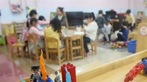 '비리 유치원' 실명 25일 공개한다