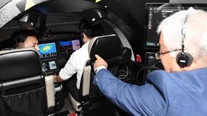 [공항공사 항공훈련센터 가보니] 제트기 조종사 꿈안고…모의비행훈련 구슬땀