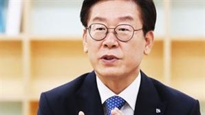 이재명 '자질 검증' 고성 오간 경기도 국감