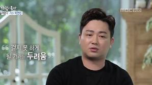 """박현빈, 교통사고 후 심경 고백 재조명 """"다리를 잃었다고 생각"""""""