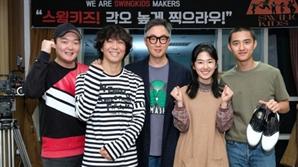 '스윙키즈' 도경수 ·박혜수, 춤판 제대로 벌인다..12월 개봉 확정