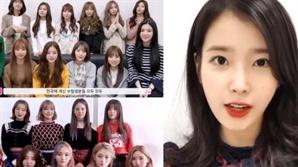 아이유·아이즈원부터 뉴이스트W·인피니트까지…수능 응원 ★들