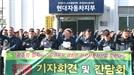 평균 근속 19년에 고용세습…철밥통 노조 '불편한 민낯'