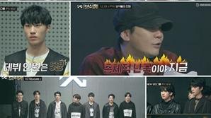 [종합] 'YG보석함' 방예담부터 日 연습생까지…본격적인 경쟁의 서막
