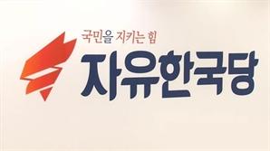 원내대표 勢대결...다시 전운 감도는 한국당