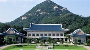 '혜경궁 김씨는 김혜경' 경찰 수사결과 뜨자 靑 곧바로