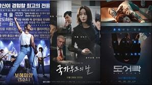 [SE★주말영화] '보헤미안 랩소디'vs'국가부도의 날' 경쟁에 '도어락' 도장 쾅