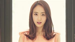 [공식] '쿠도히나' 김민정, KBS2 새 월화드라마 '국민 여러분' 으로  안방극장 복귀