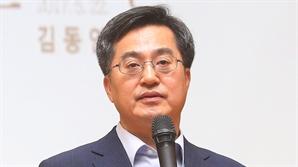 """김동연 뼈있는 이임사…""""소신대로 못할때 관둬야"""""""