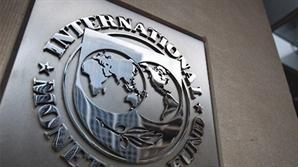 """IMF """"美 경제성장률, 내년·내후년 급격 둔화"""""""