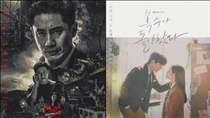 [SE★시청률] '복수가 돌아왔다' 해도 굳건한 '나쁜형사' 인기…첫대결 '완승'