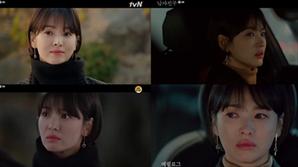 '남자친구' 송혜교-박보검, '썸 타는 사이' 됐다…로맨스 급물살