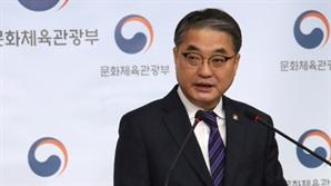 콘텐츠 정책금융 年 5,000억으로 확대…K팝 전용 공연장 확충