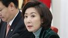 친박·비박 현역 다 물갈이…김무성·최경환·김재원 포함
