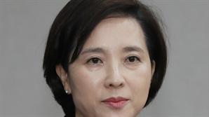 文, 강릉 펜션 사고에 유은혜 교육부장관 현지 급파