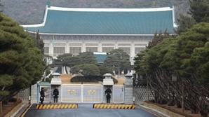 """靑 """"암호화폐 조사는 정책수립 차원""""...민간인 사찰 월권 논란"""