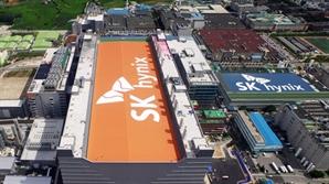 SK하이닉스, 용인에 반도체 공장 짓는다