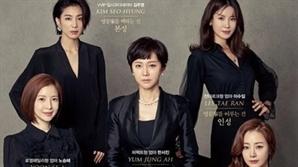 '스카이캐슬 17회' 논란에 예고편 100만뷰 육박, 독 대신 득 되나