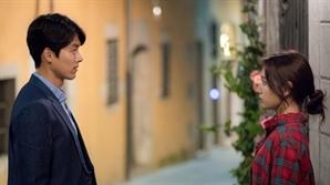 '포켓몬고'에서 시작된 최초 AR게임 소재 드라마 '알함브라'