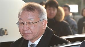 사상 초유 前 대법원장 구속 여부…'직권남용' 혐의가 가른다