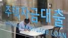 금리 3% 미만 대출 1년새 반토막…고정금리가 유리?