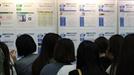 '고용한파'라더니…작년 실업급여 27% 급증한 6.7조