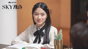 [공식] 'SKY 캐슬' 예서 김혜윤, 싸이더스HQ와 전속계약…혜나 김보라와 한솥밥