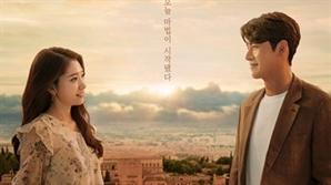 [SE★VIEW]'알함브라 궁전의 추억' 결말, 송재정 작가 '이건 너무한데'