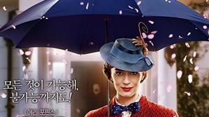 """[종합] '메리포핀스 리턴즈' 에밀리 블런트 """"삶의 마법과 행복을 찾는 영화"""""""