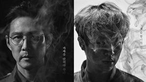 """[종합] '사바하' 이정재·박정민의 100% 응원.. """"피를 토하고, 뼈를 깎으면서"""" 감독의 진심 통했다"""