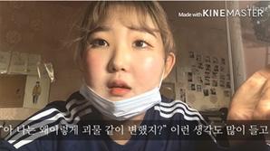 """故 최진실 딸 최준희, 학교 폭력 사과 """"반성하고 또 반성하겠다"""""""