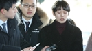 """""""성추행 폭로한 양예원은…"""" 검찰, '무혐의' 판단한 이유"""