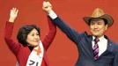 '5.18 망언' 당사자들, 중앙·남부지검 동시 수사 받는다