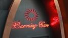 폭행·물뽕 논란 강남클럽 '버닝썬' 결국 문 닫는다